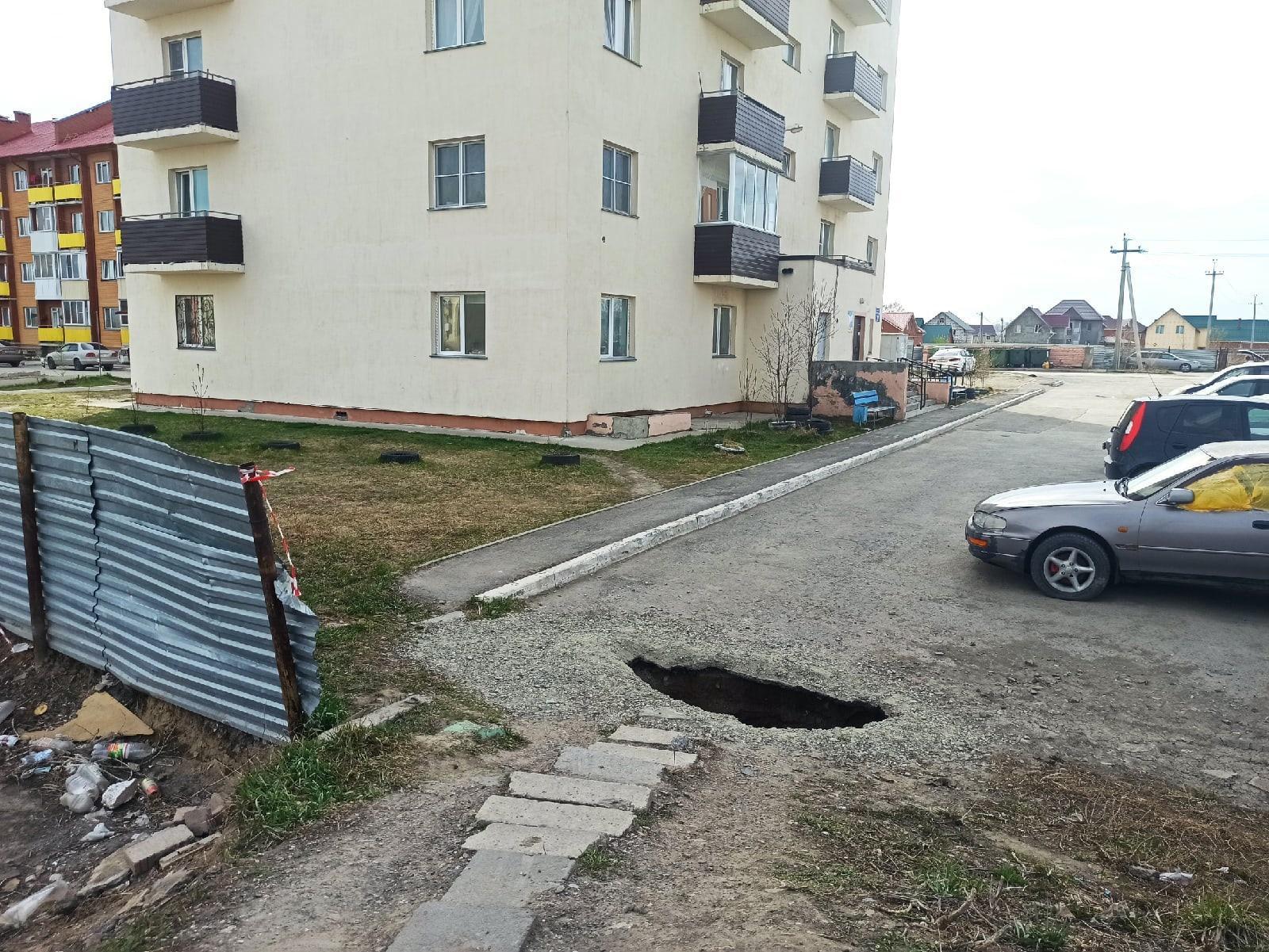 фото Портал в другое измерение открылся около многоэтажки под Новосибирском 2