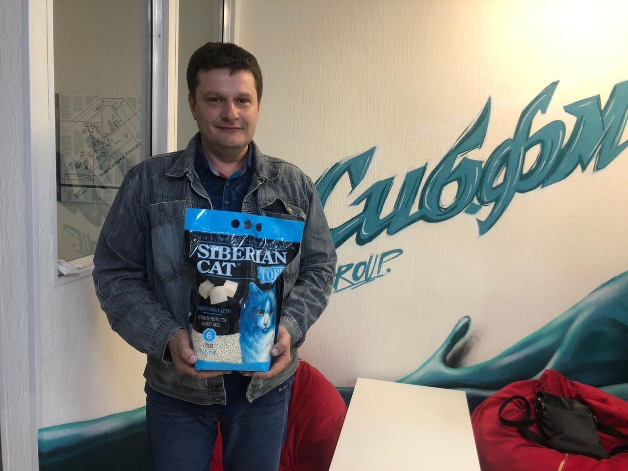 фото «Ласковый и нежный котя» из приюта: специальный приз достался участнику конкурса «Главный котик Новосибирска-2021» 3