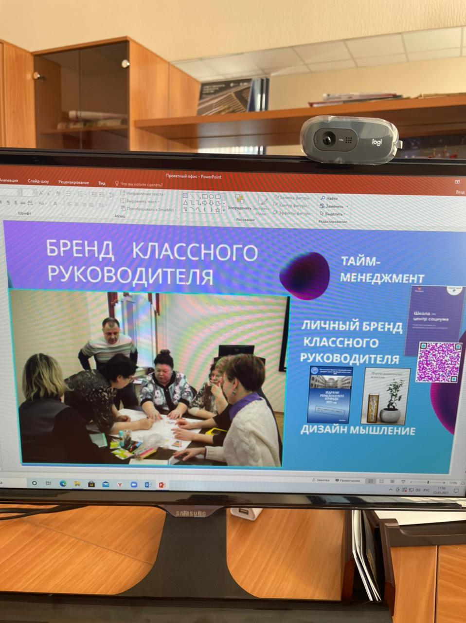 Фото Новосибирская школа № 82 названа самой успешной в России: директор рассказала о победе в престижном конкурсе и инновационных проектах 4