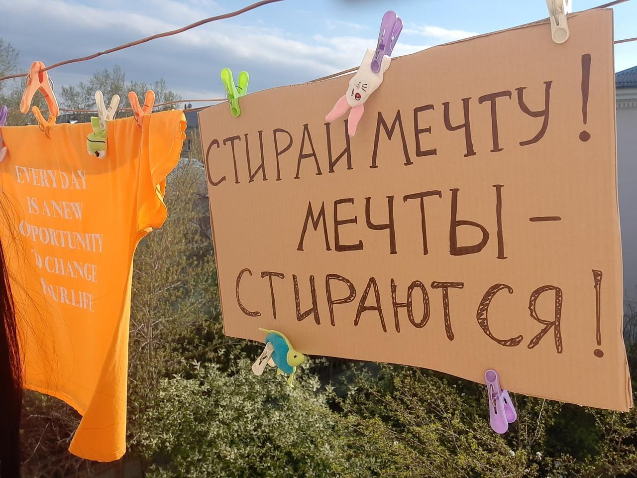 фото «Монстрация» в соцсетях: что публикуют жители Новосибирска 1 мая 2021 года после запрета выходить на улицу 5