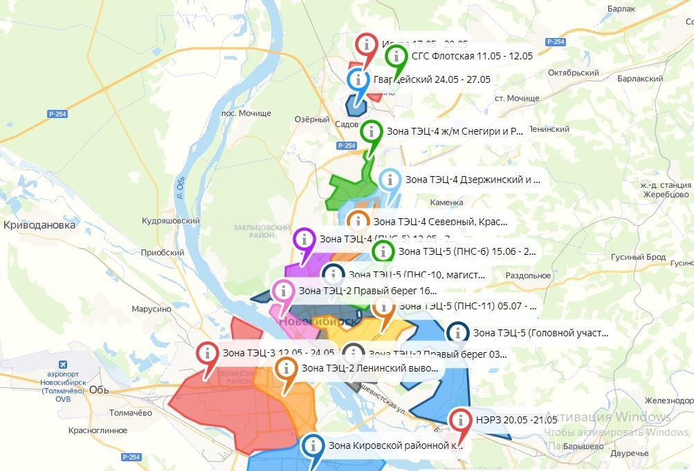 фото В СГК назвали даты отключения горячей воды в Новосибирске 2