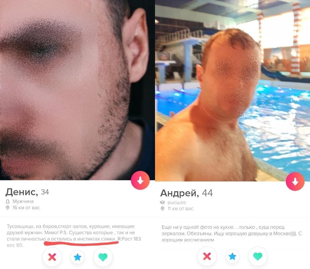 фото «Крокодилам не писать»: жительница Новосибирска рассказала об опыте онлайн-свиданий в популярном приложении для секс-знакомств Tinder 19