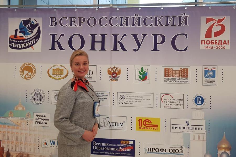 Фото Новосибирская школа № 82 названа самой успешной в России: директор рассказала о победе в престижном конкурсе и инновационных проектах 5