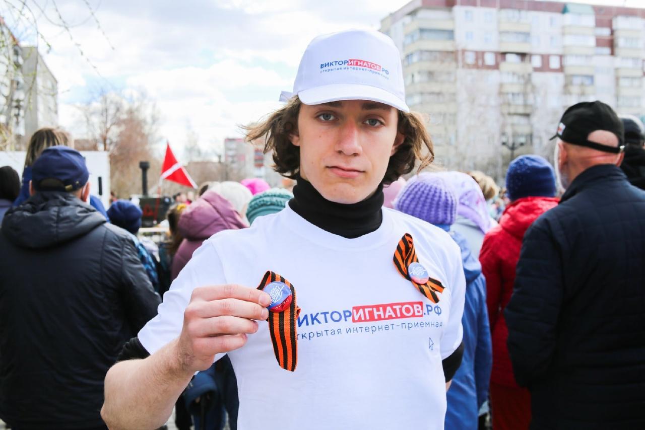 фото Концерт в честь 9 Мая прошёл на бульваре Победы в Новосибирске 6