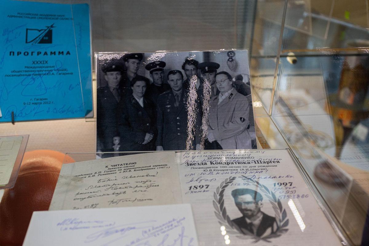 фото Сто лет истории: в музее Дзержинского района школьники поздравили ветеранов с Днём Победы 2