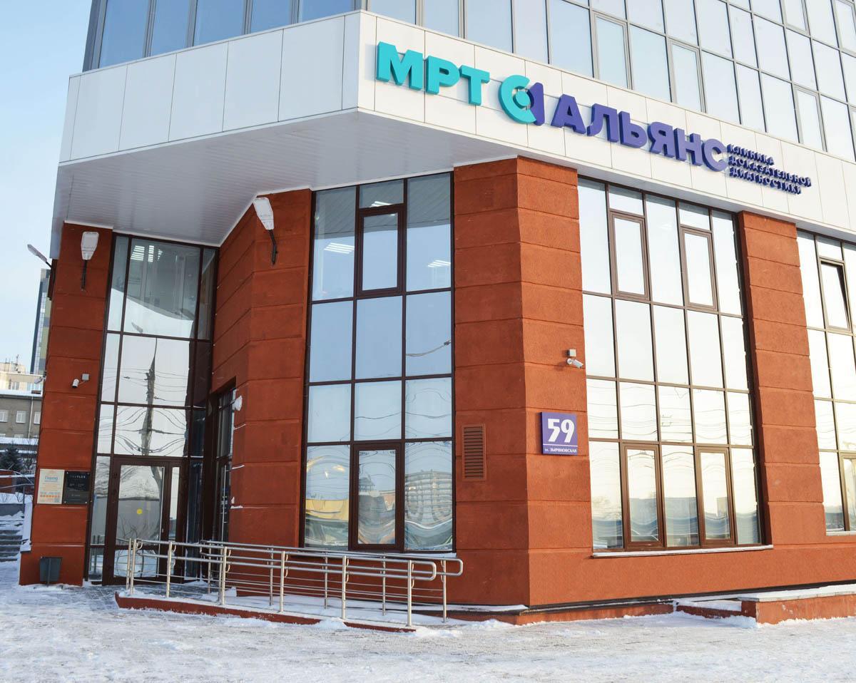 Фото МРТ позвоночника: пройдите в мае обследование в Новосибирске по специальной стоимости со скидкой до 20 % 3