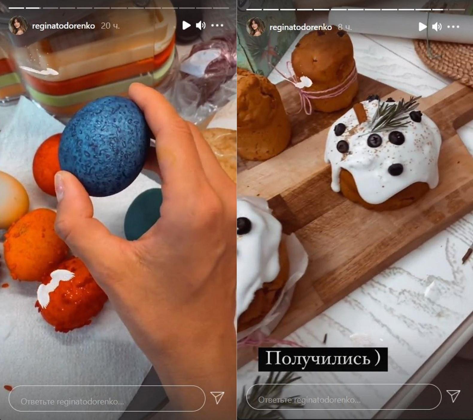 Фото Сами пекут куличи и красят яйца: как российские звёзды готовятся к Пасхе в 2021 году 3