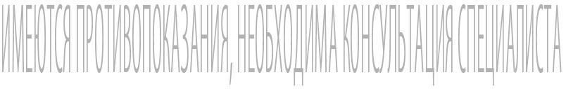 Фото МРТ позвоночника: пройдите в мае обследование в Новосибирске по специальной стоимости со скидкой до 20 % 4