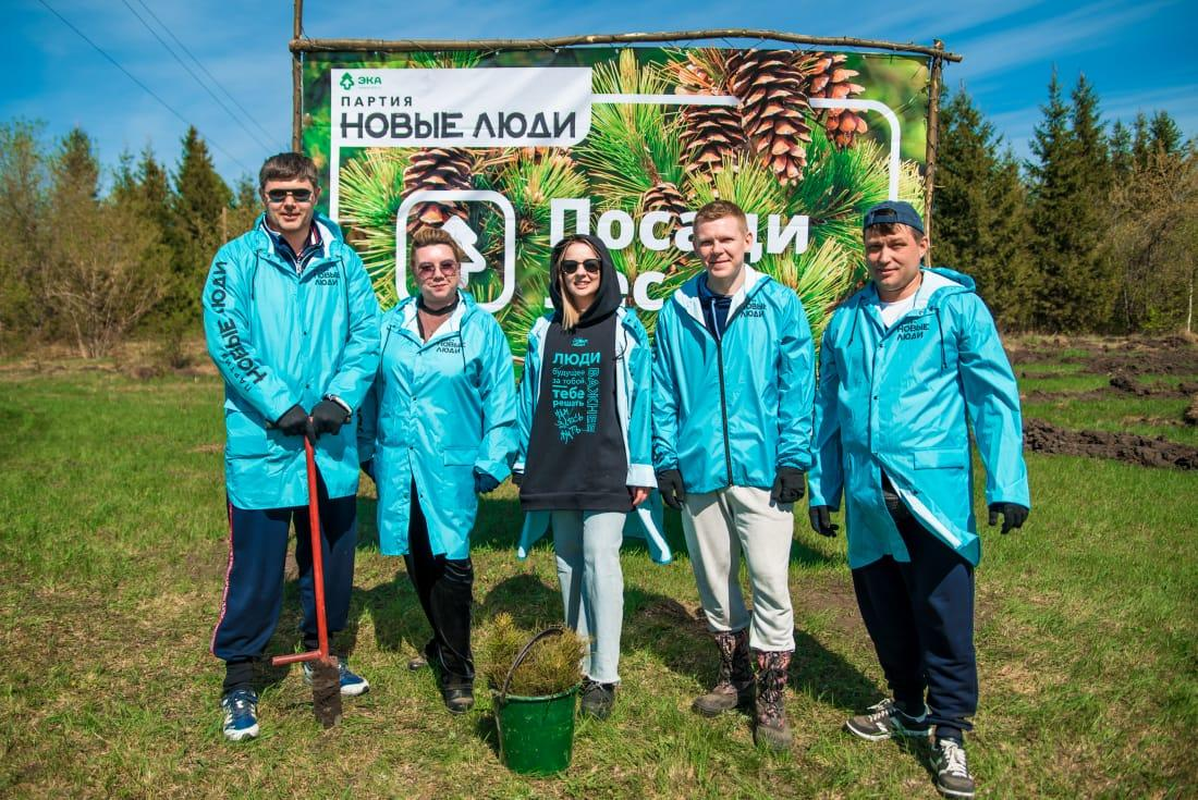 Фото Сторонники партии «Новые люди» высадили под Новосибирском 5 тысяч деревьев 2