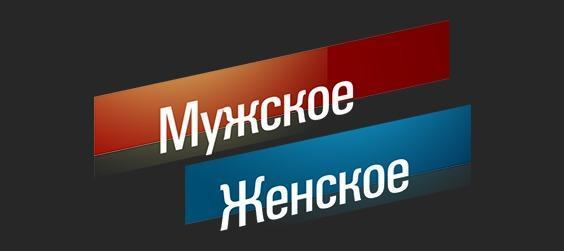 фото Фильм «России-24» о коррупции дорожников в Новосибирске, скелет у заправки, открытие мотосезона и школьник в реанимации – главные события выходных 3