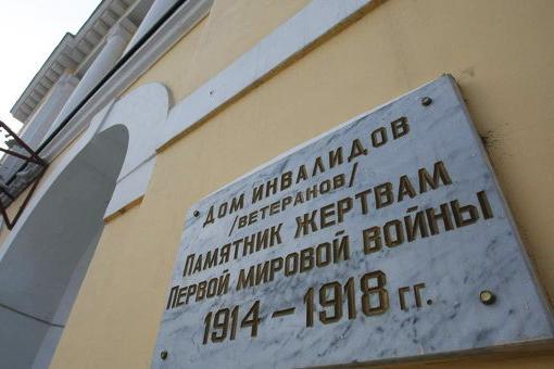 Фото Сибирское эхо великой войны 4