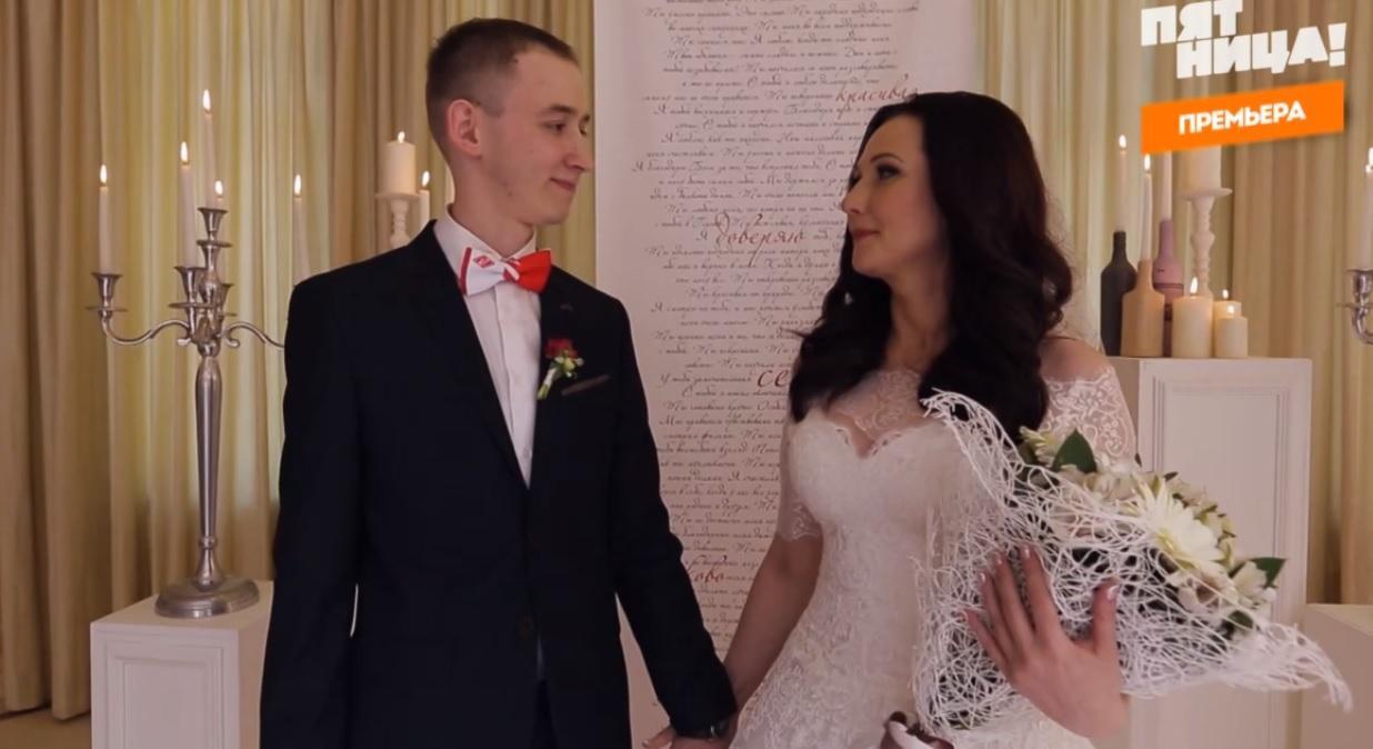 фото Свадьбу за 500 тысяч рублей сыграли сибиряки в телешоу 3