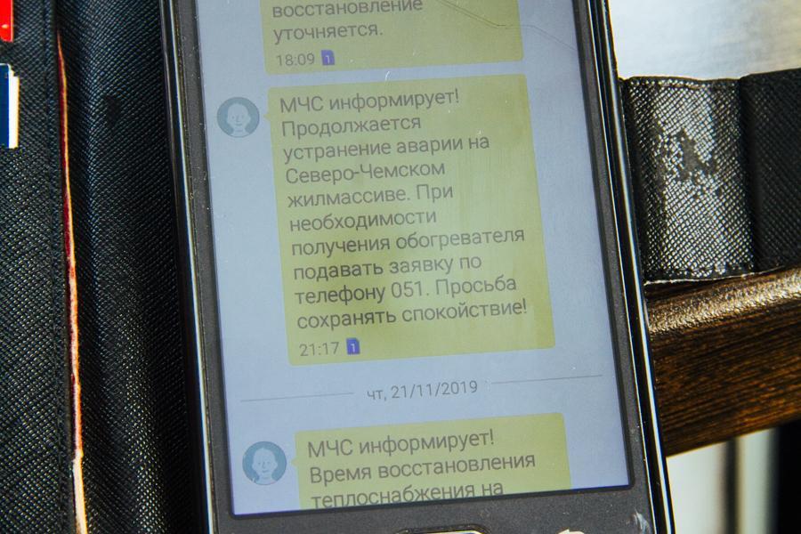 Фото Новосибирск без тепла: можно ли добиться перерасчёта за холодные батареи и компенсации убытков? 3