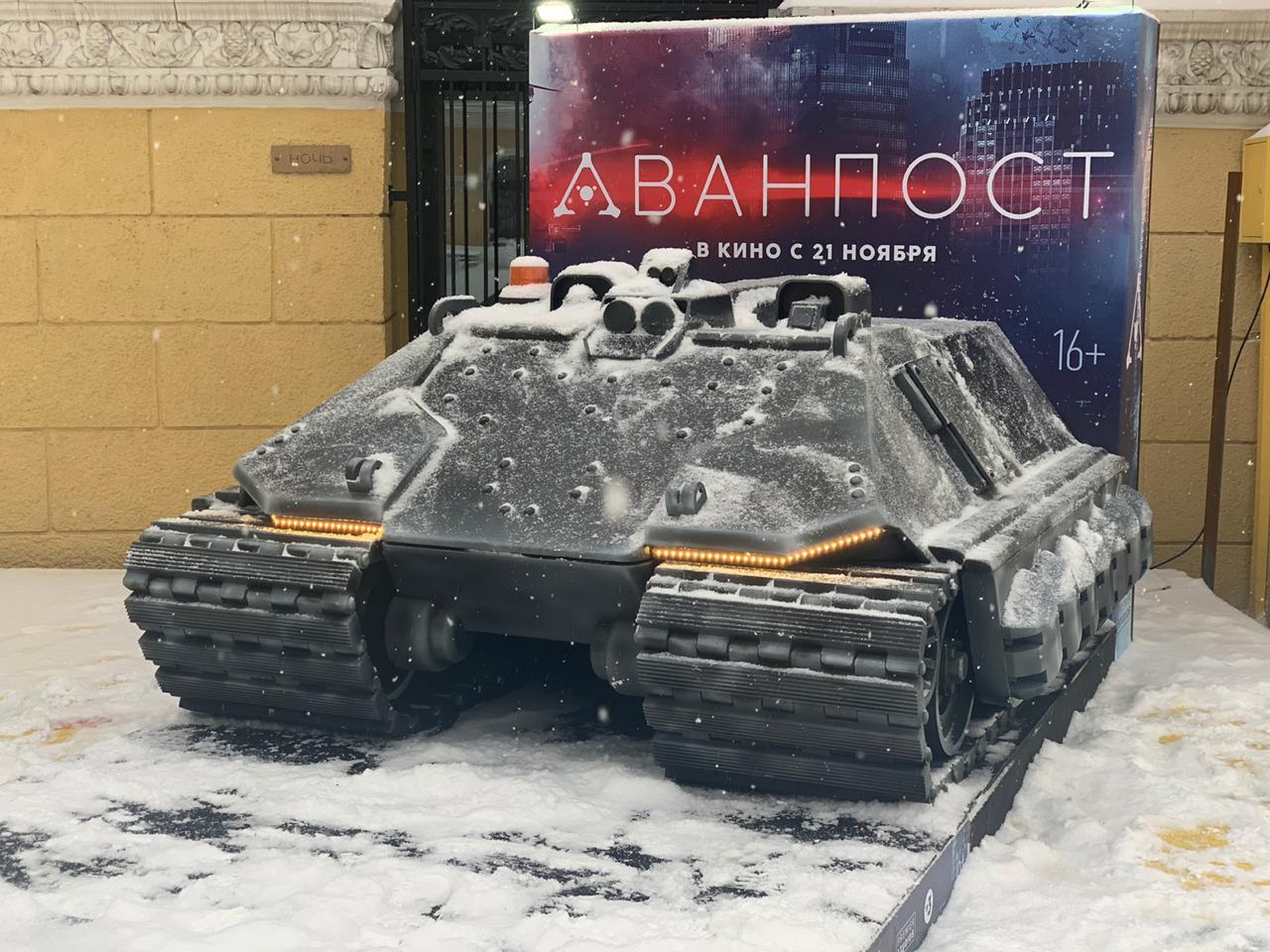 Фото По Новосибирску прокатили танк 2