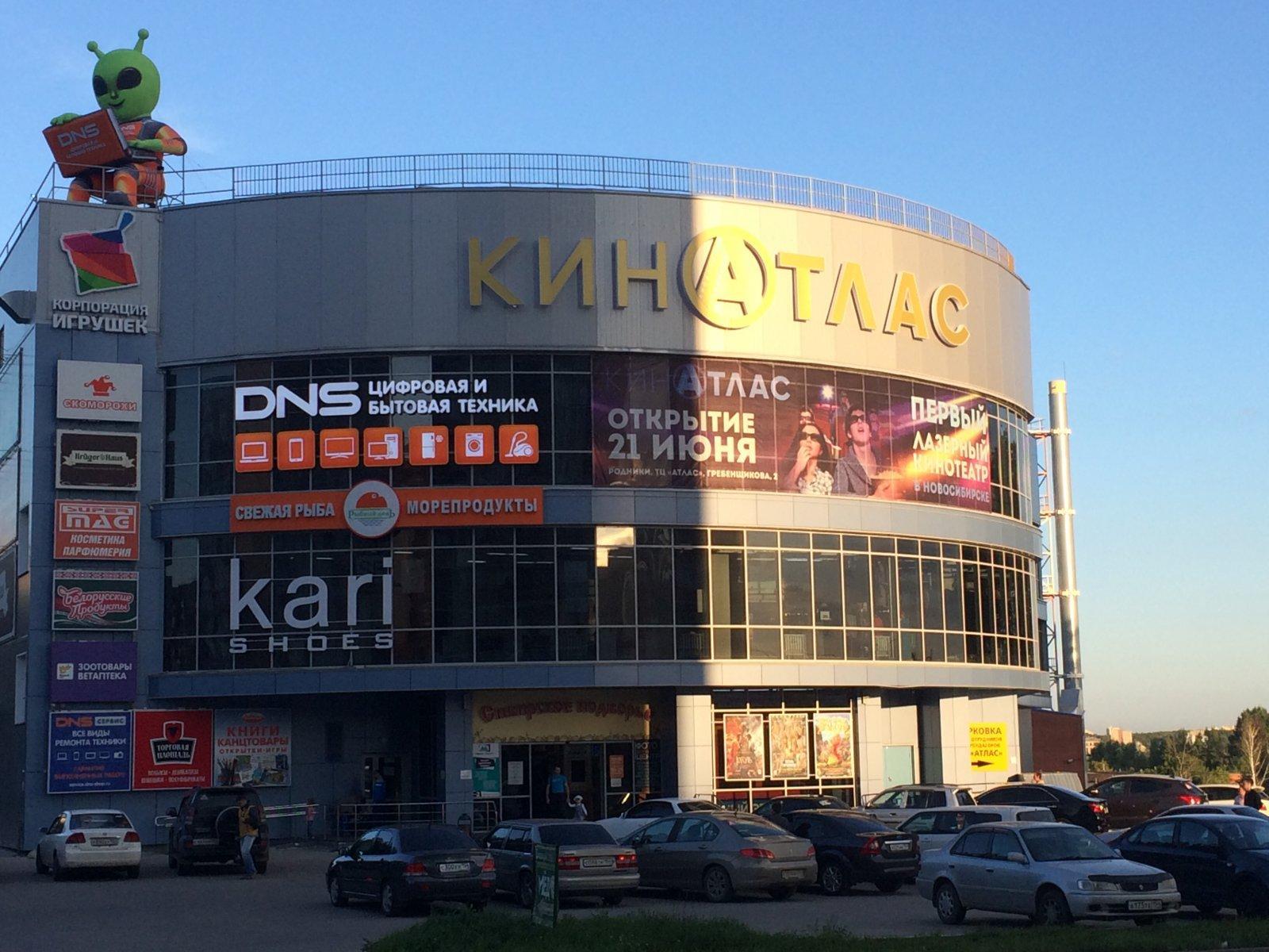 Фото «Это катастрофа»: владельцы кинотеатров в Новосибирске в шоке от предложения властей снова закрыть их из-за коронавируса 2