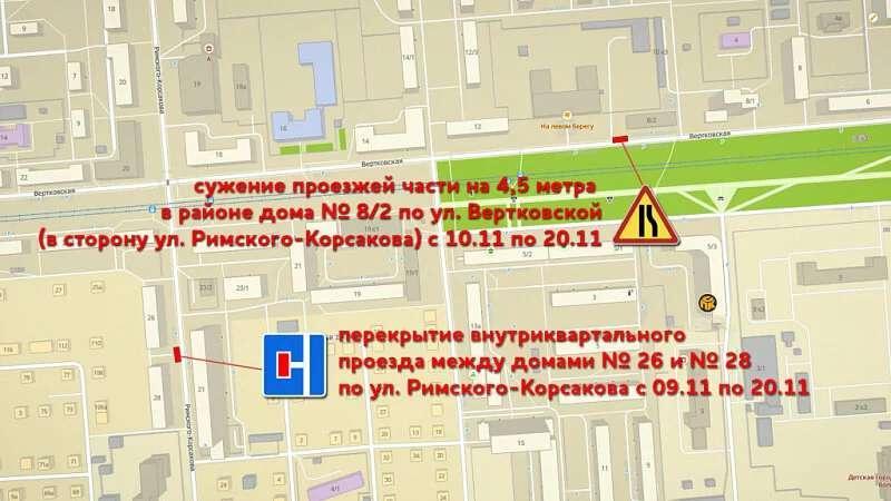 Фото Почти на сутки без отопления и горячей воды останутся 57 домов в Новосибирске 2