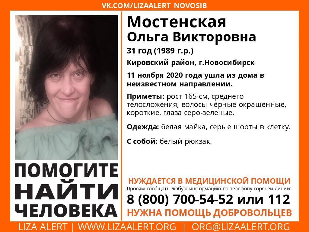 Работа для девушки в новосибирске в кировском районе мария савицкая