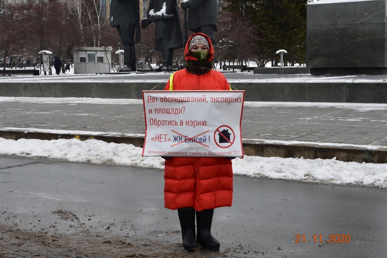Фото «Енисейский крокодил солнце дому преградил»: новосибирцы устроили пикет против точечной застройки на Красноярской 2