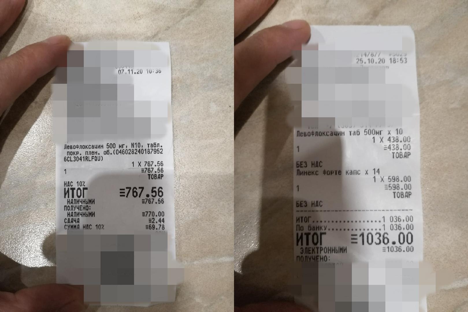 Фото Препарат от коронавируса в муниципальной аптеке Новосибирска оказался дороже, чем в частной 2