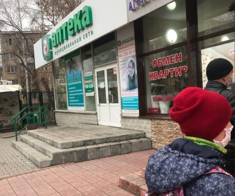 фото Лекарств на раз: новосибирцы жалуются, что антибиотики вновь пропали из аптек 2