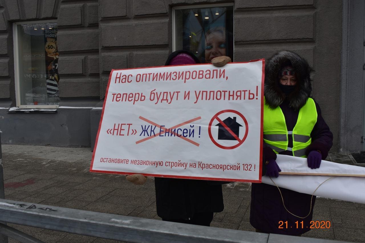 Фото «Енисейский крокодил солнце дому преградил»: новосибирцы устроили пикет против точечной застройки на Красноярской 3
