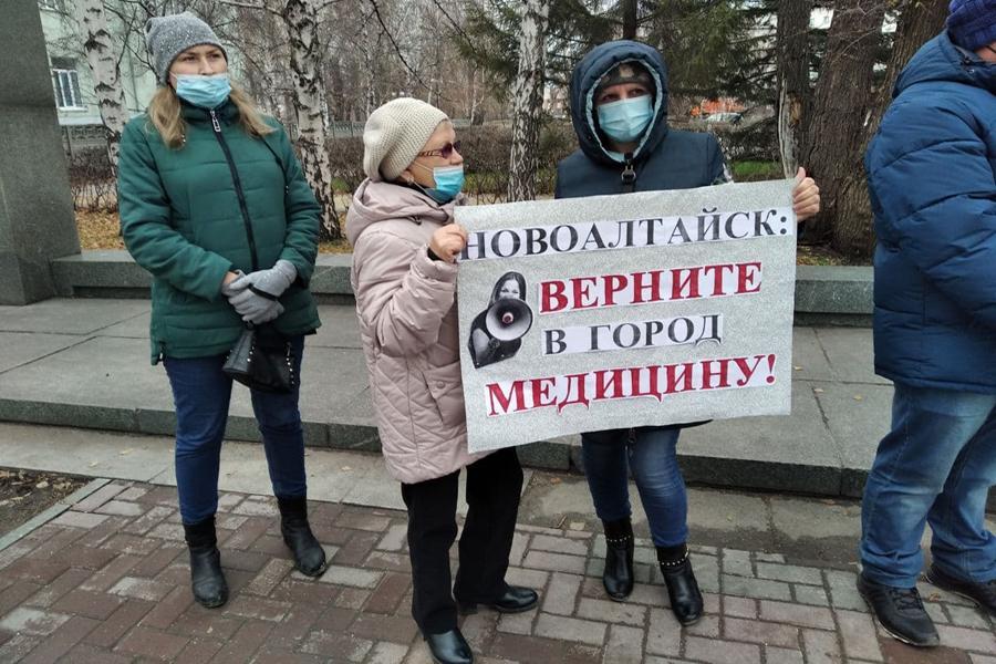 фото Жители Барнаула устроили пикет из-за ситуации со здравоохранением региона 2