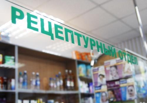 Фото Латынь или русский: аптеки Новосибирска перестали продавать лекарства по «неправильным» рецептам 4
