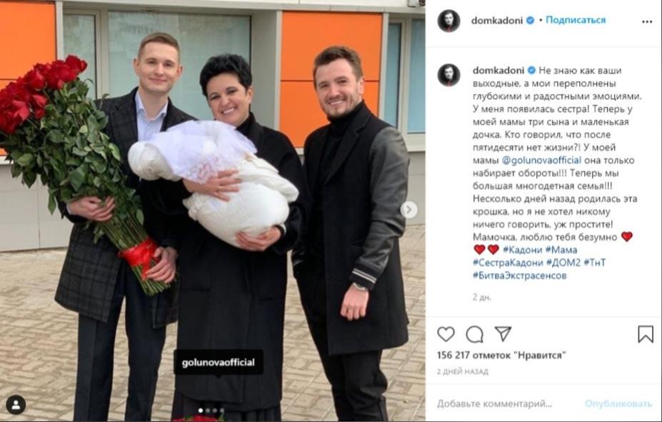 фото «Порадуйтесь за нас!»: ведьма из Новосибирска Елена Голунова родила четвёртого ребёнка в 52 года 3