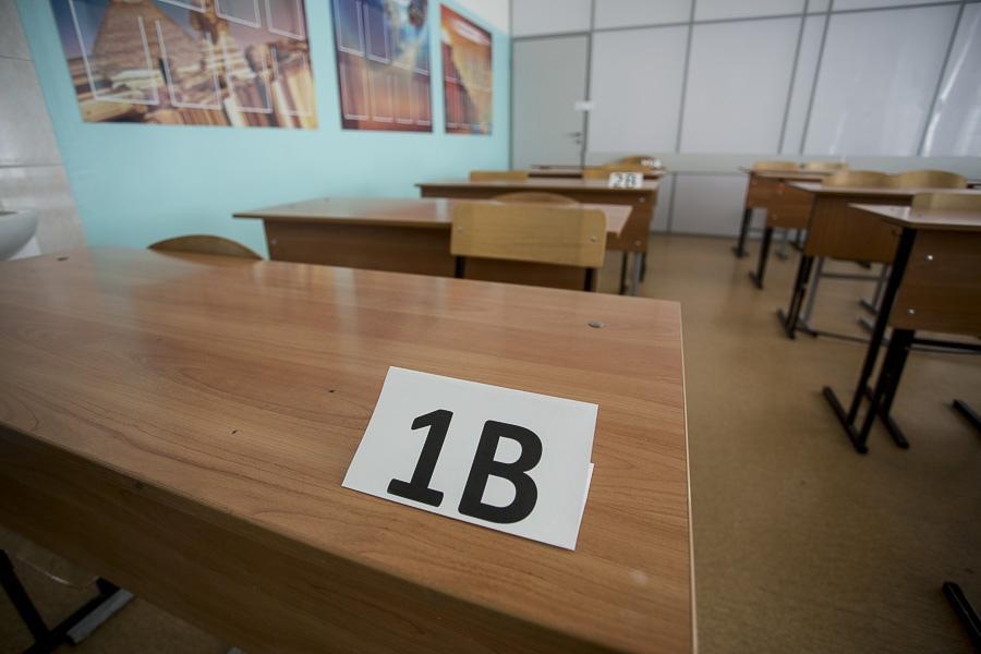 Фото «Разделение на умных и тупых»: родители новосибирских школьников выступают за реформу образования и новую систему оценок 2