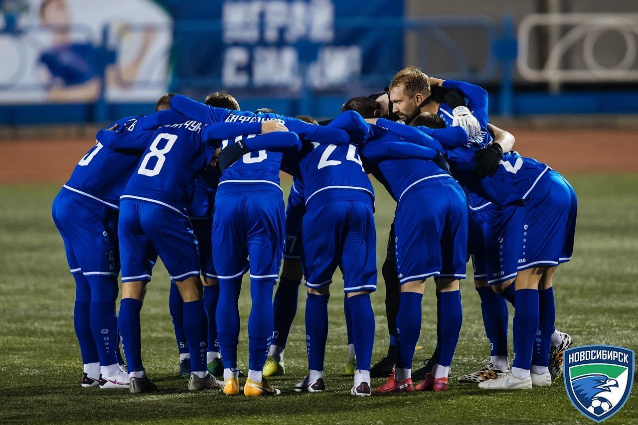 фото ФК «Новосибирск» завершает 2020 год без поражений 2