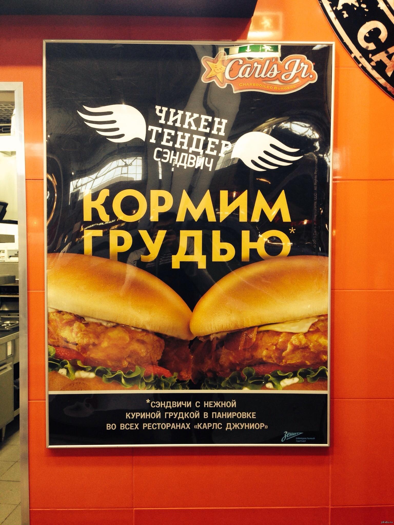 Фото Жирный зелёный рис: байки новосибирских рекламщиков 2