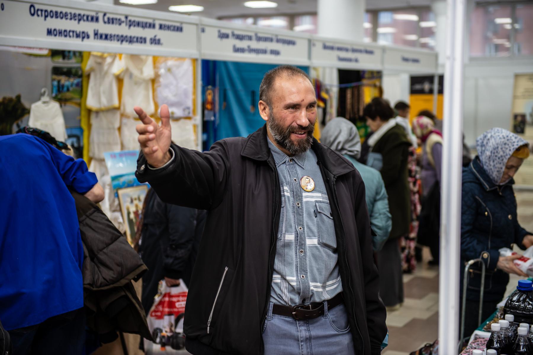 Фото «Этот Псалтырь – просто бестселлер!»: как новосибирцев зазывают на православную ярмарку 8