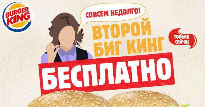 Фото Жирный зелёный рис: байки новосибирских рекламщиков 3