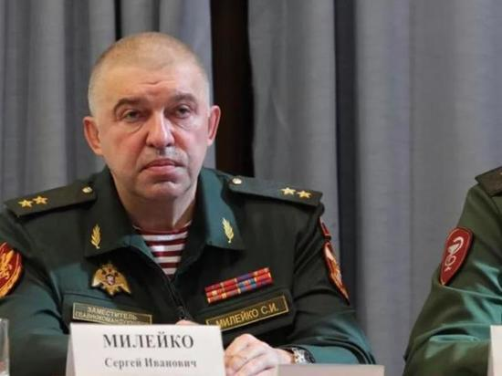 Фото Экс-замглавы Росгвардии задержали в Москве 2