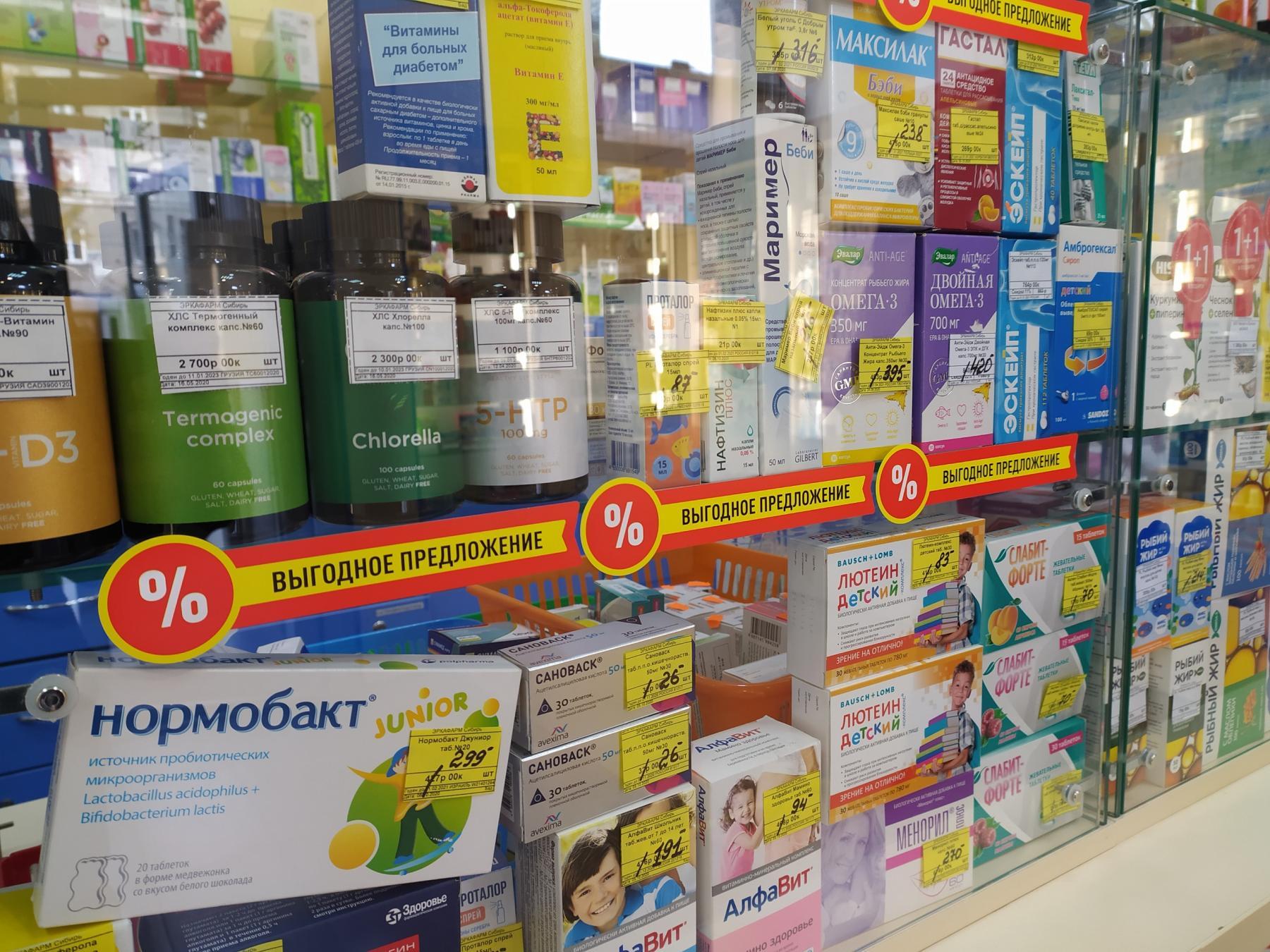 фото В поисках лекарства: Новосибирск выбился в лидеры по количеству звонков в аптеки 2