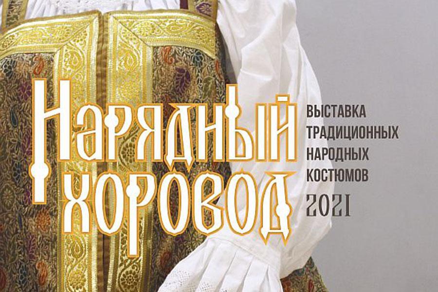 Фото Новосибирск: афиша на 15, 16 и 17 октября – святыни старообрядчества, долгожданный джазовый фестиваль и юбилей легендарной рок-группы 7