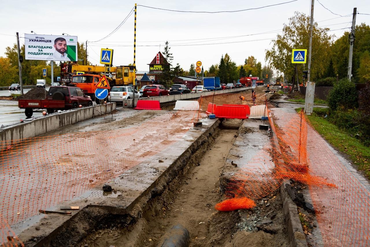 Фото «Заколебали эти пробки 24/7»: водители и пешеходы проклинают перекопанные из-за ремонта улицы Новосибирска 8