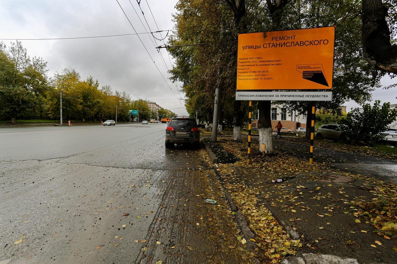 Фото «Заколебали эти пробки 24/7»: водители и пешеходы проклинают перекопанные из-за ремонта улицы Новосибирска 11
