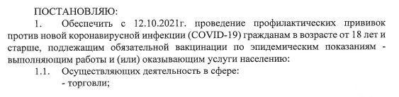 Фото В Новосибирске работники банков и сферы услуг чаще всего заражаются COVID-19 2