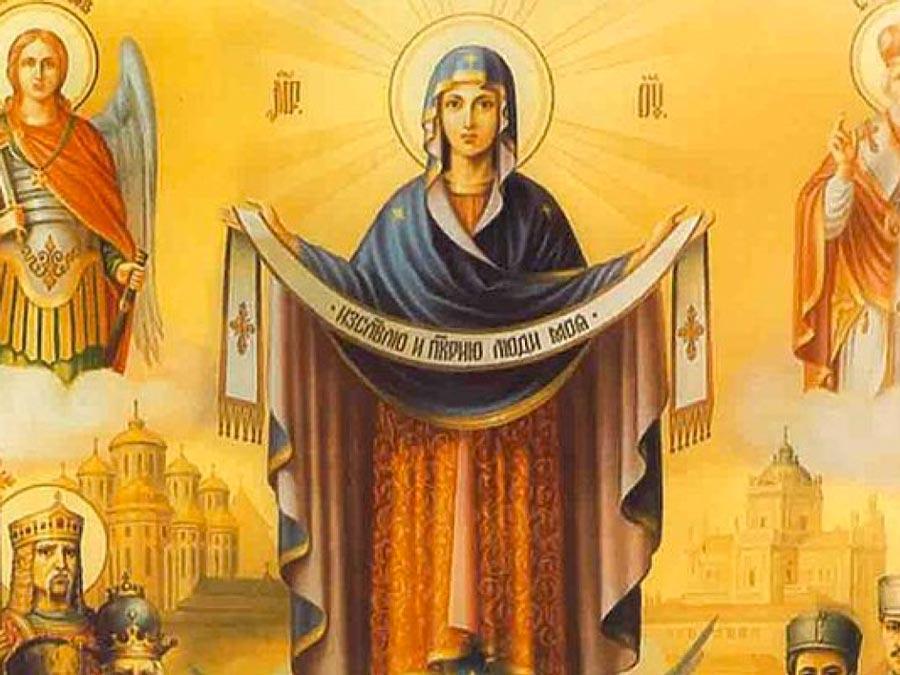 Фото Открытки на Покров день: красивые поздравления с Покровом Пресвятой Богородицы 14 октября 2021 года 2