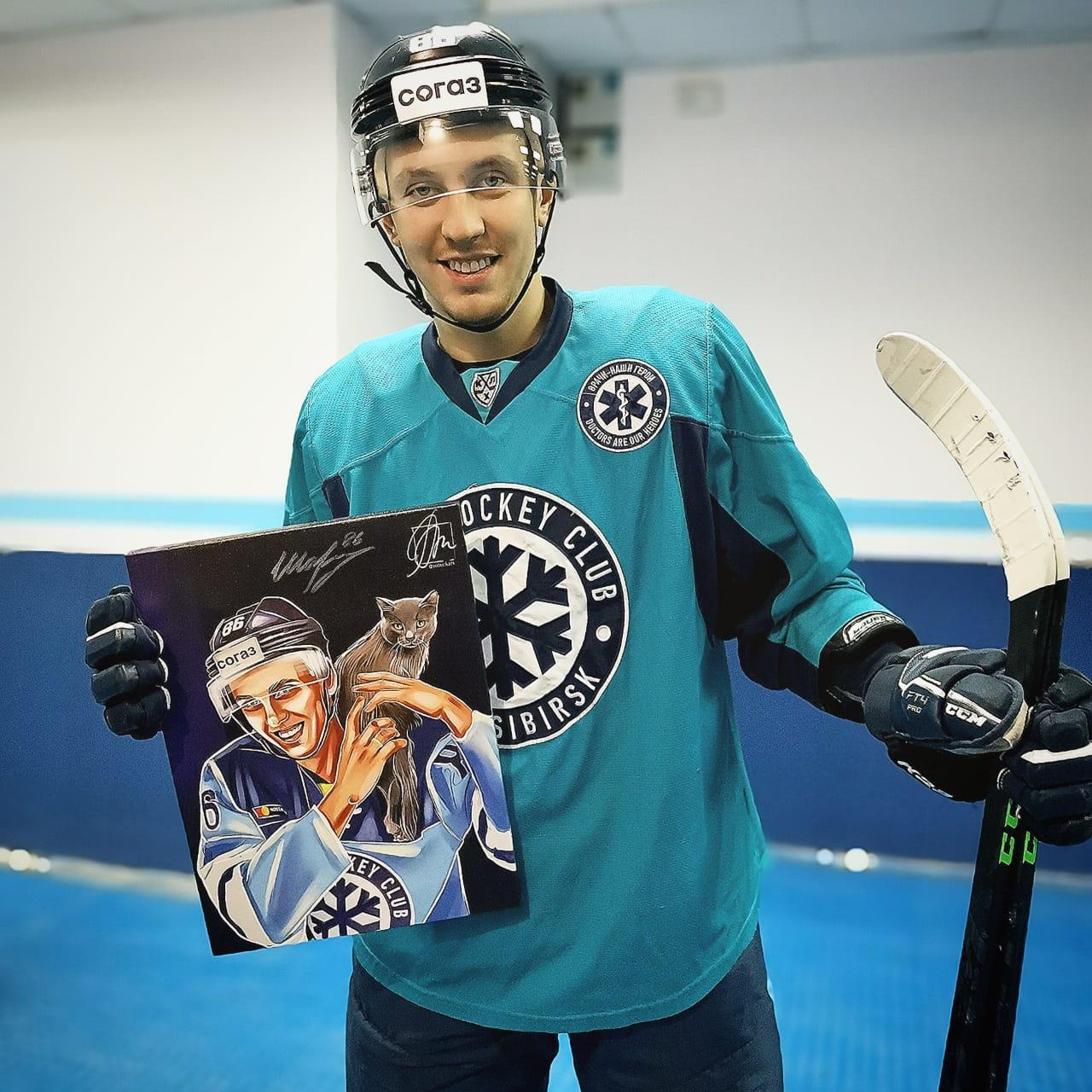 Фото У них лапки: хоккеисты «Сибири» посвятят матч защите животных 3
