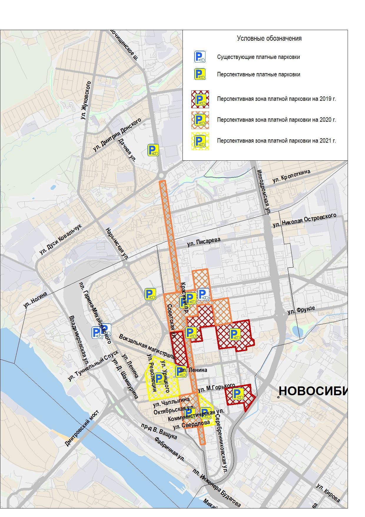 Фото Опубликован список улиц, с которых уберут парковки в Новосибирске 3