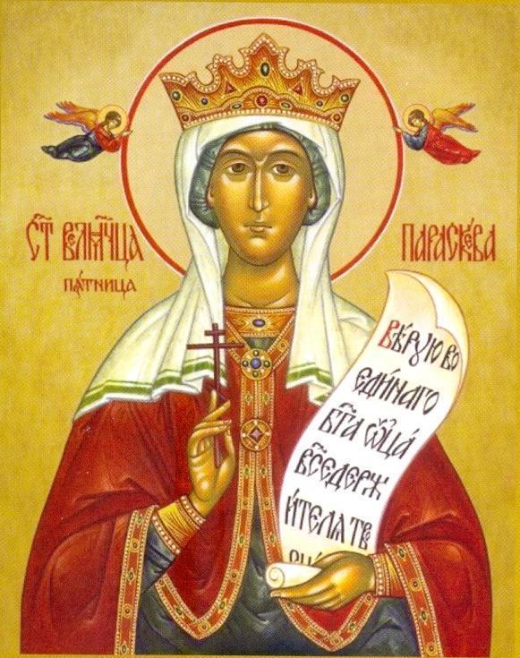Фото Именины у Прасковьи 5 октября: о чём молиться в день ангела блаженной Параскевы 2