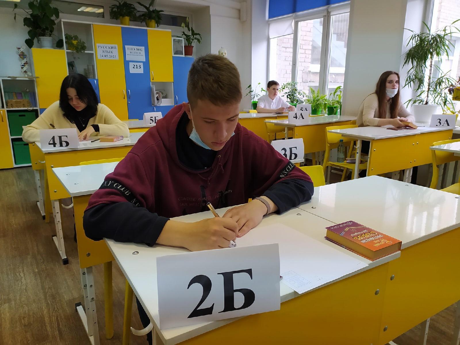 Фото Сроки проведения ОГЭ и ЕГЭ в 2022 году: в Минпросвещения уточнили перечень обязательных экзаменов 3