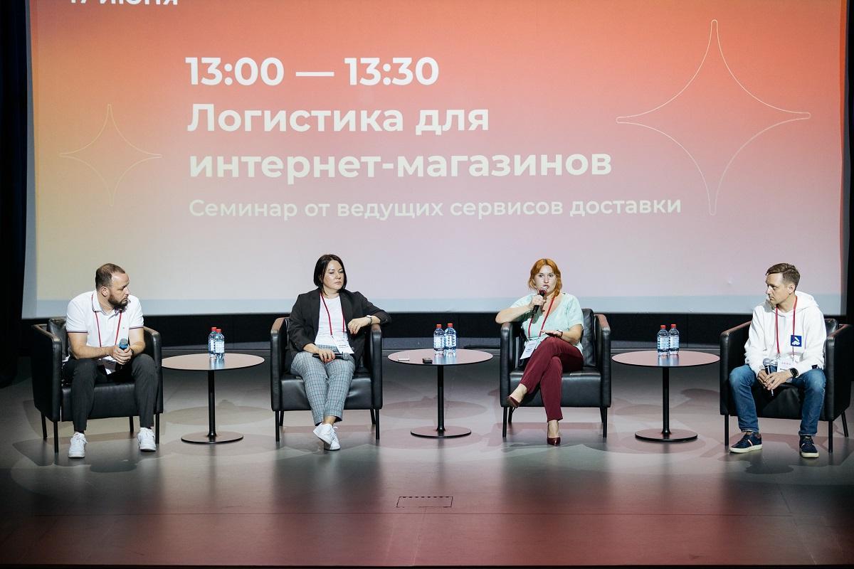Фото AliExpress проведёт в Новосибирске конференцию для продавцов 2
