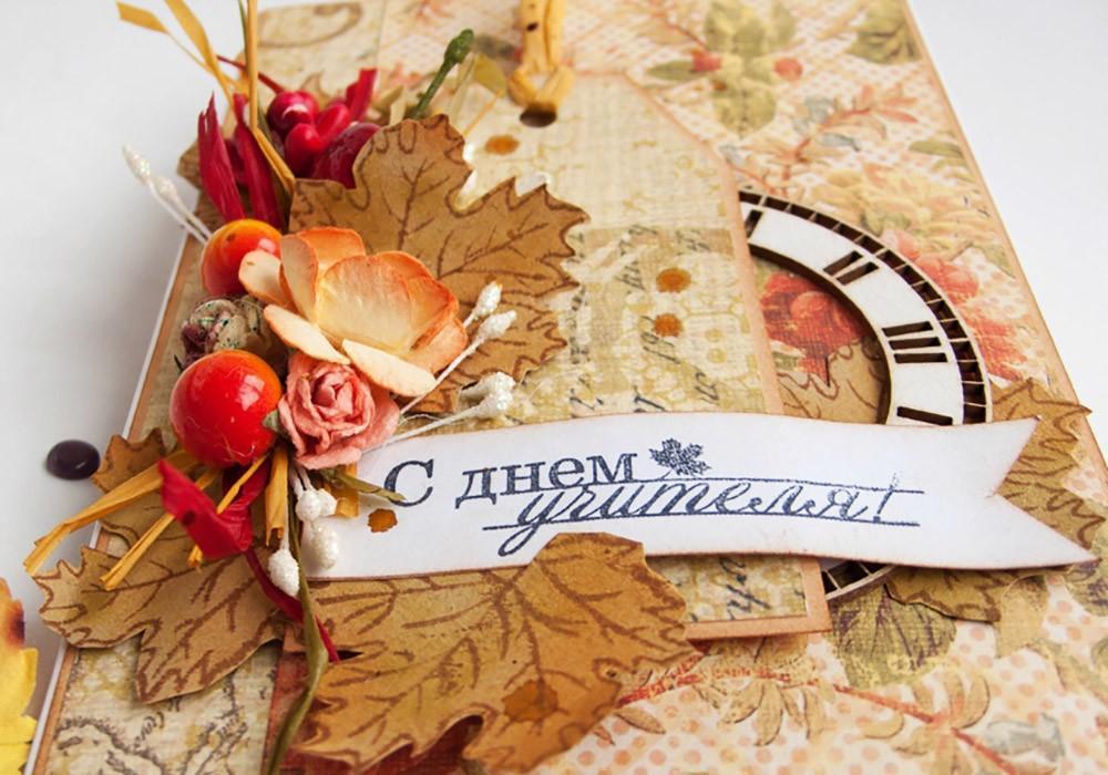 Фото Красивые открытки ко Дню учителя 5 октября – оригинальные поздравления для ватсап и вайбер 4