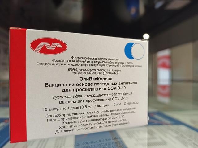 Фото Вирусолог посоветовала не выбирать «ЭпиВакКорону» и «КовиВак» для ревакцинации 3