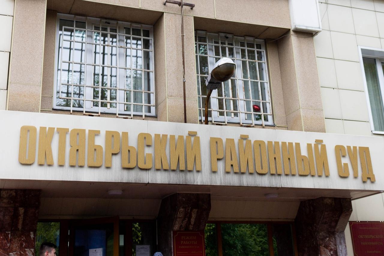 Фото «Убийца на воле, а мы сидим»: в Новосибирске начали судить друзей погибшего в результате стрельбы в Мошково Векила Абдуллаева 2