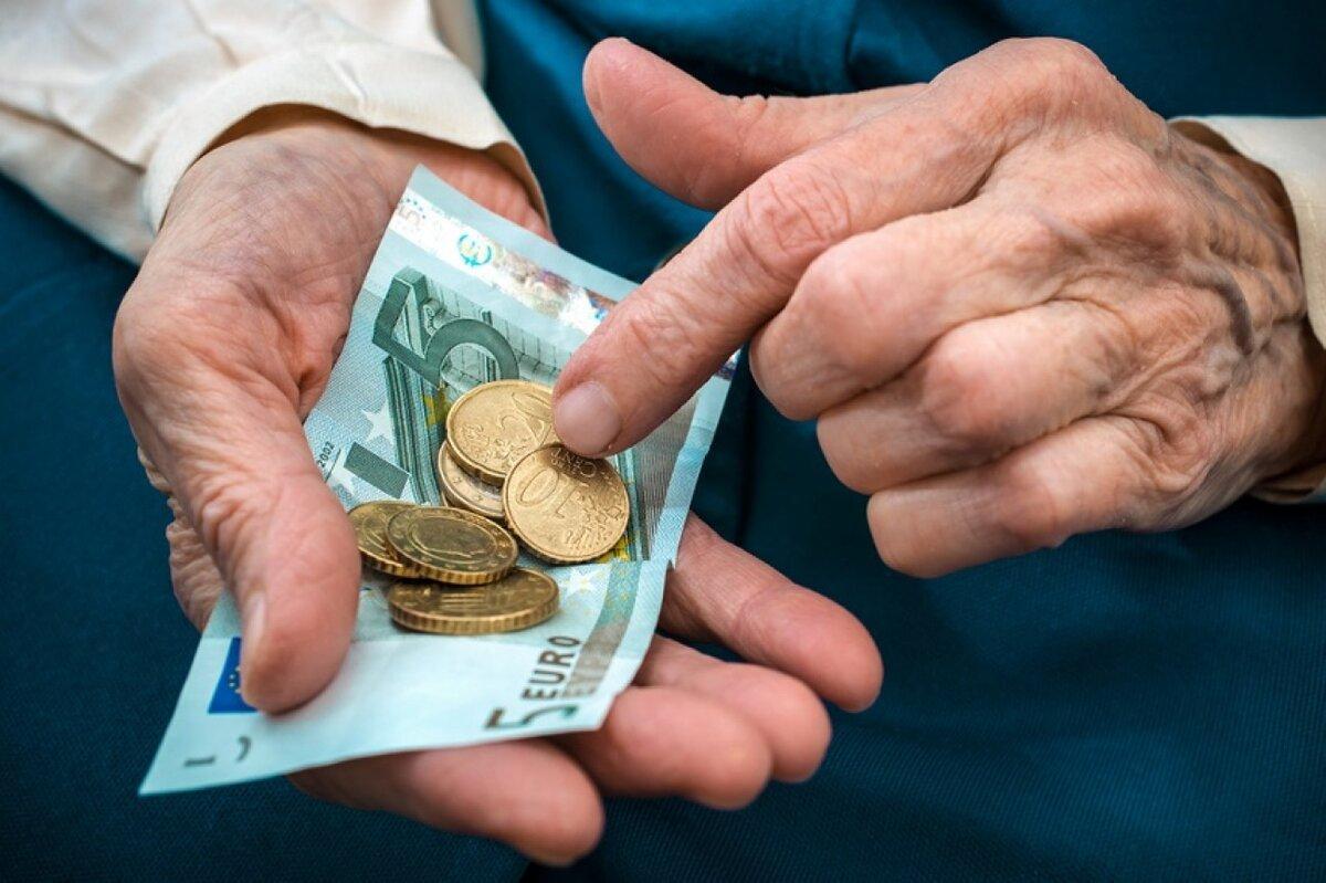 Фото Когда придёт пенсия в ноябре 2021 года из-за праздников – ПФР уточнил график выплат 2