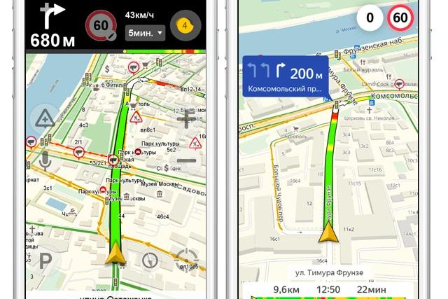 «Яндекс» обновил интерфейс «Яндекс Навигатора»